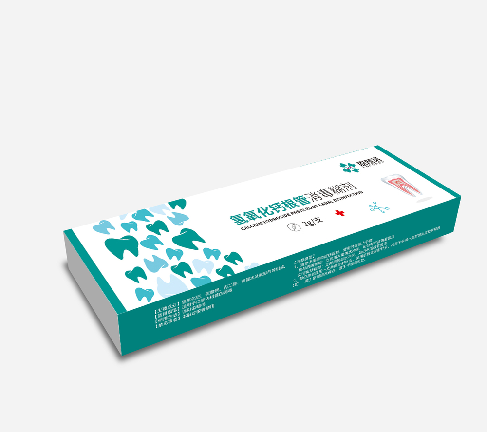 Enpunuo Calcium Hydroxide Root Canal Disinfection Paste